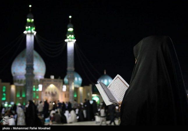 مراسم احیای شب نوزدهم رمضان – مسجد جمکران